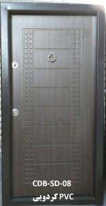 CDB-SD-08