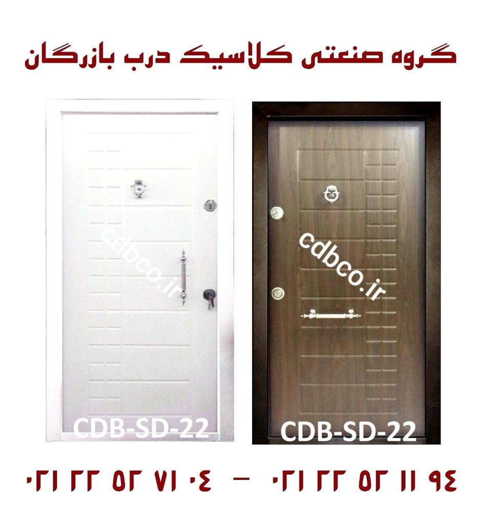 درب ضد سرقت روکش پی وی سی/ سی ان سی