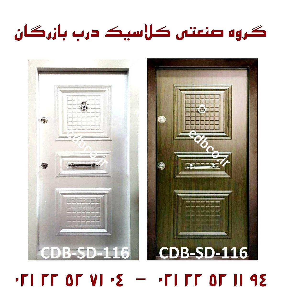 درب ضد سرقت برجسته روکش پی وی سی